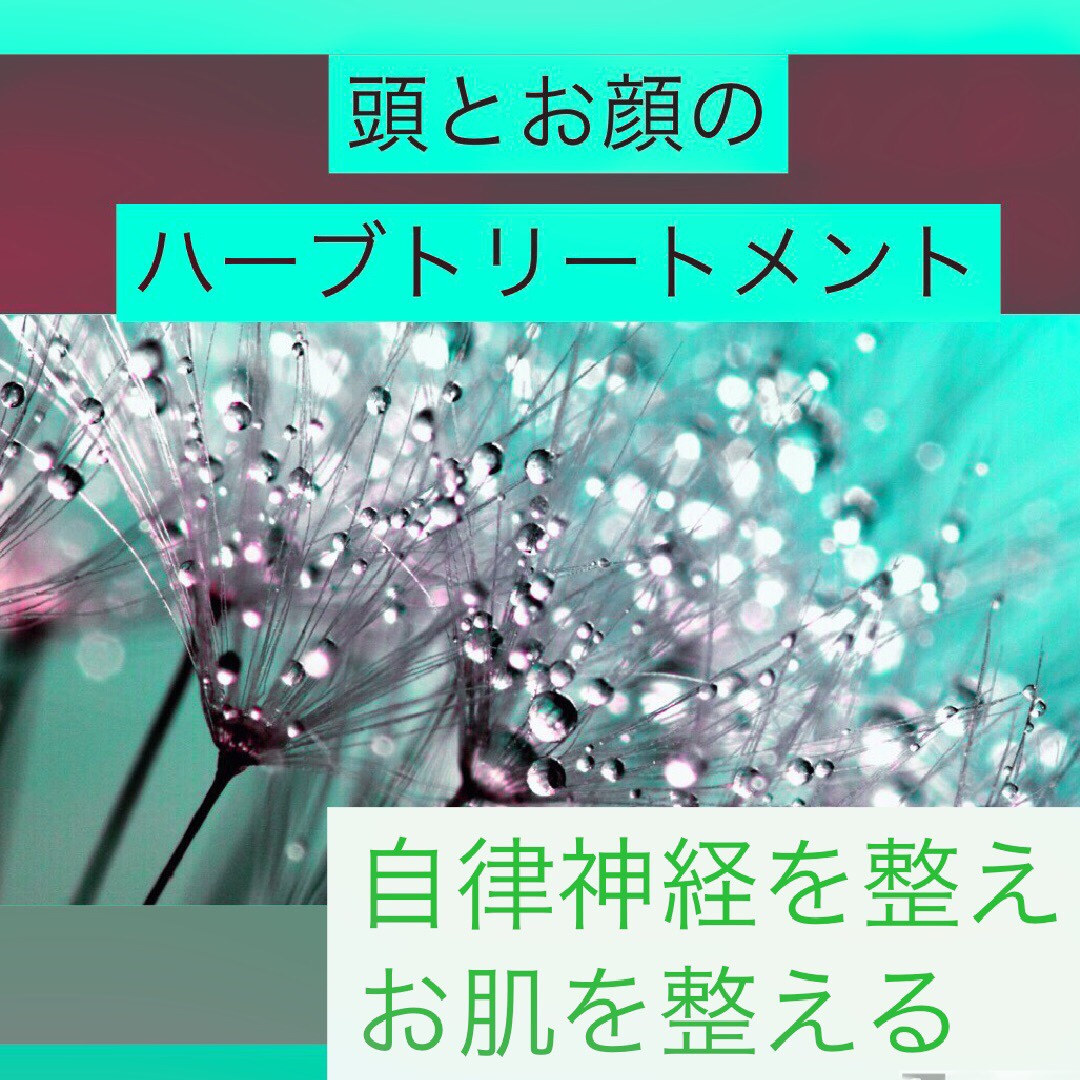 "<span class=""title"">秋のお手入れ</span>"